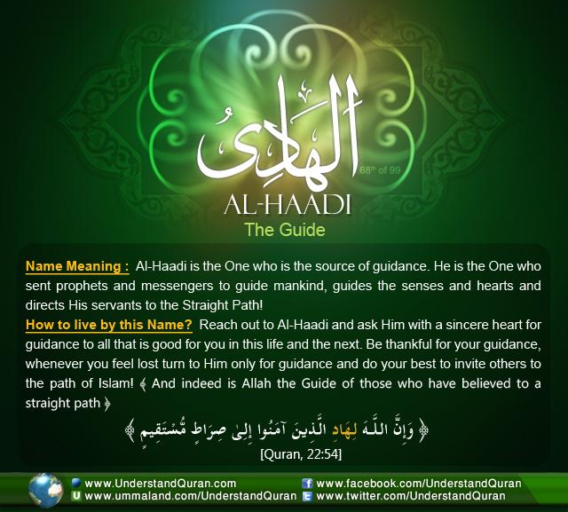 Name_68_ Al-Haadi