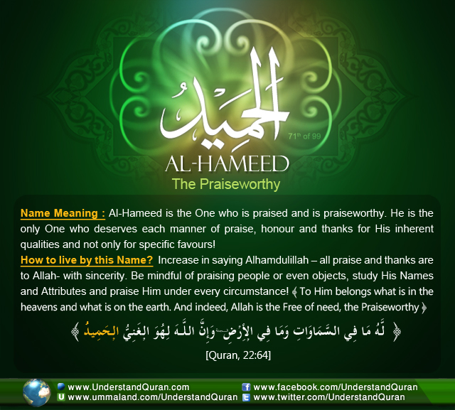Name_71_ Al-Hameed