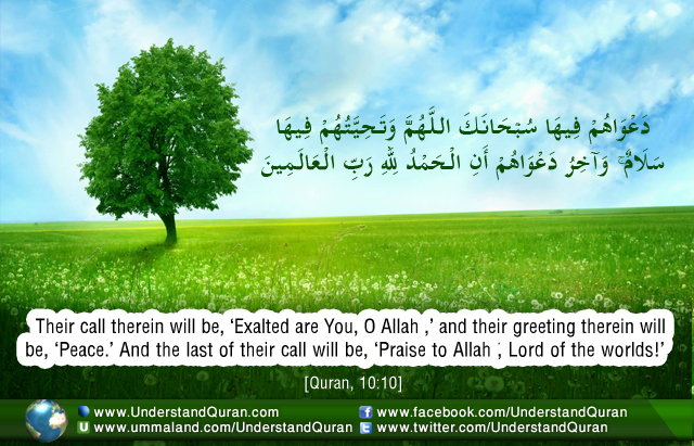 understand-quran-shukr-in-Islam