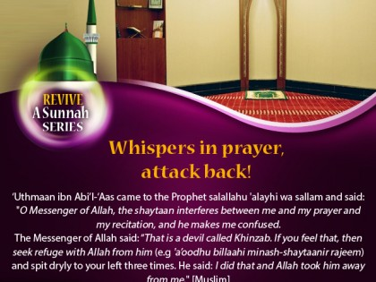 Revive a Sunnah: Whispers in Prayer