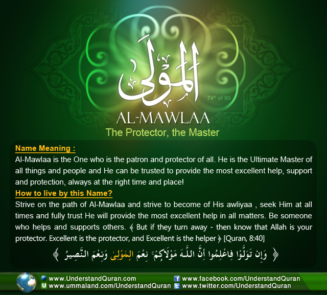 understand-quran-answer-74-al-mawlaa