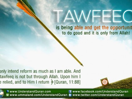 7 Things to Do to Increase Your Tawfeeq