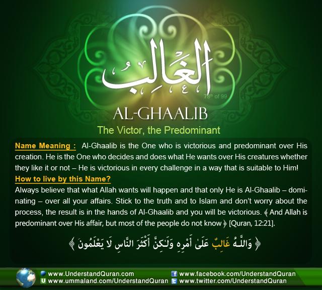 understand-quran-Name_78_Al-Ghaalib