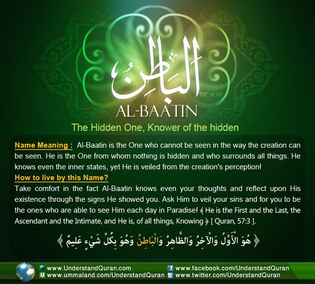 understand-quran-Name_79_Al-Baatin