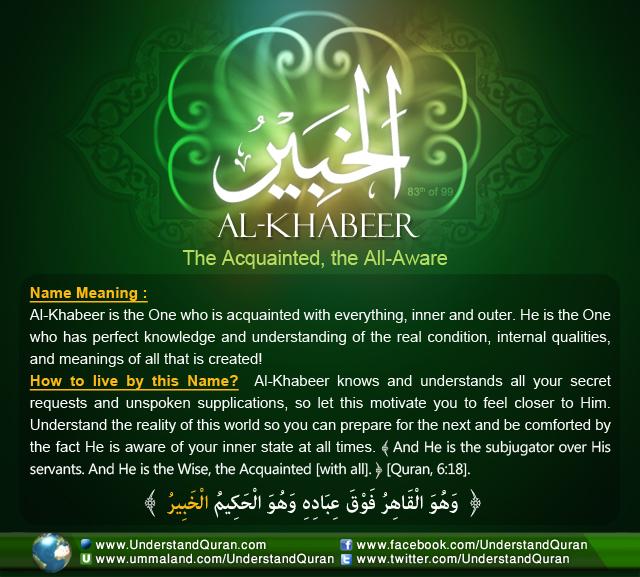 Name_83_Al-Khabeer