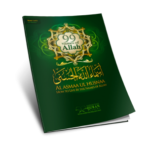 book-1-99-names-allah-asma-ul-husna-single