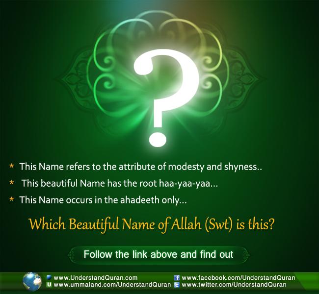 Al-Hayyiy_Clue-Name91