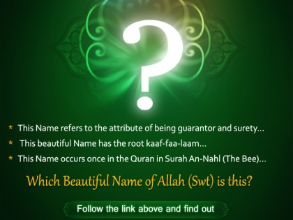 WHICH BEAUTIFUL NAME IS THIS?
