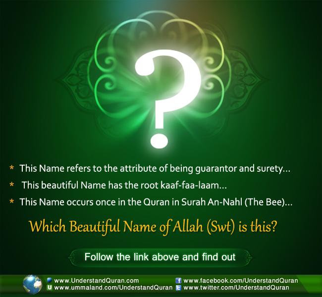 Al-Kafeel_Clue-Name90
