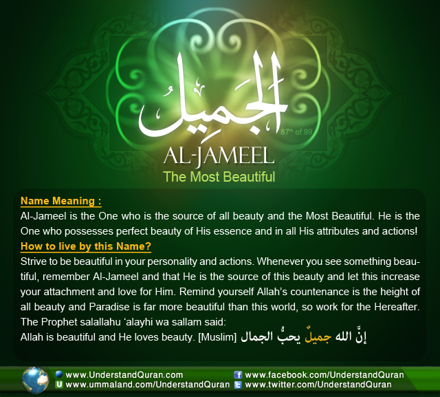 understand-quran-Name_87_Al-Jameel