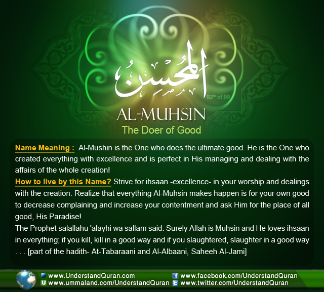 Name_92_Al-Muhsin