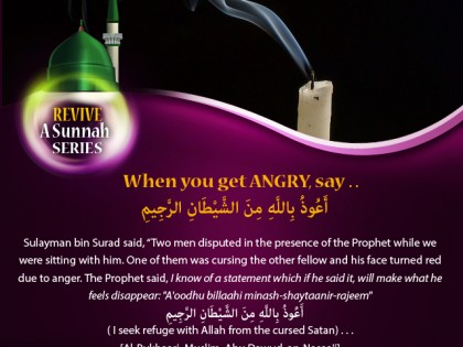 Angry Often? Seek Refuge!