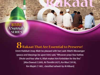 8 Essential Rakaat