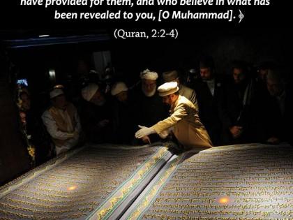 """The Quran is """"Hakeem"""" — Surah Yaseen"""