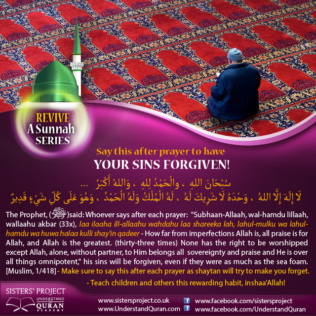 Say This After Prayer to Have Your Sins Forgiven