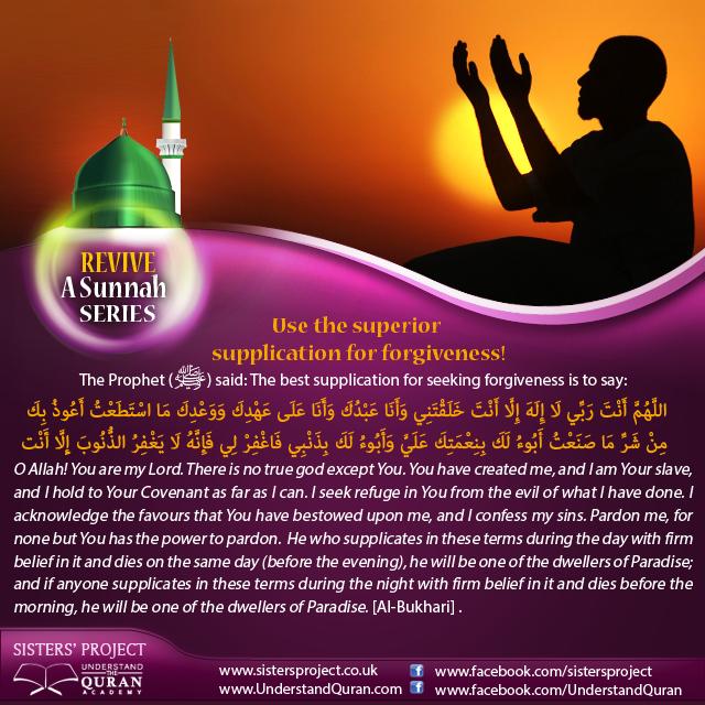 REVIVEASUNNAHsupplicationforforgiveness
