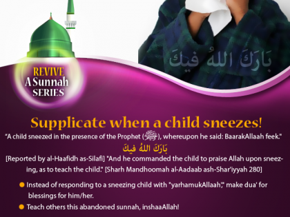 When a Child Sneezes, Supplicate!