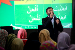 Training teachers at the AQL islamic center