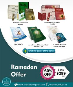 Ramadhan Bundle Offer 1