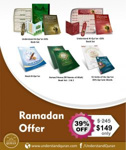 Ramadhan Bundle Offer 2