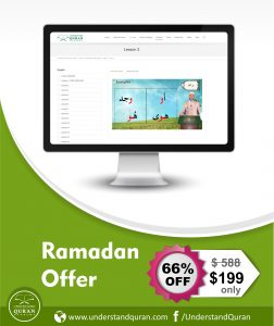Ramadhan Bundle Offer 199