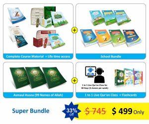 99 Names of Allah - Asma ul Husna (Vol-1, Vol-2 & Vol-3