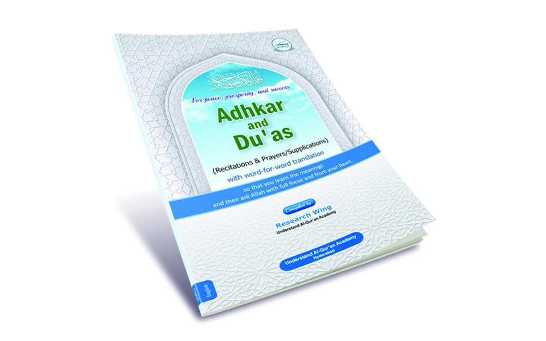 Adhkar & Du'as [English]